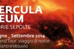 herculaneum-150x150